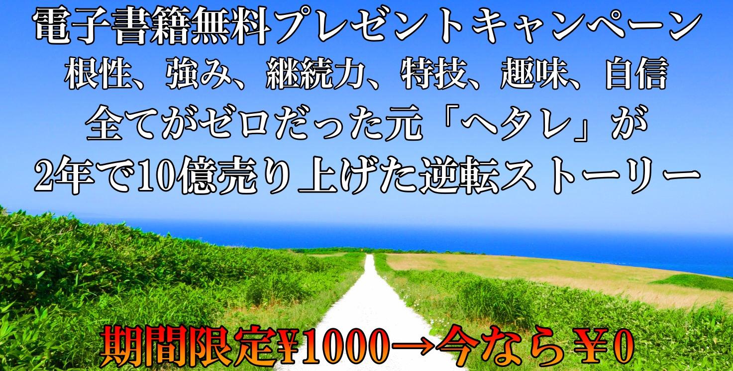 road03